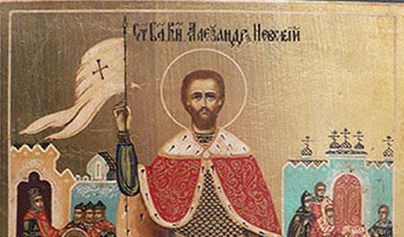 Молитва и песнопения св. Александру Невскому