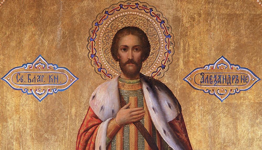 К истории почитания святого благоверного князя Александра Невского