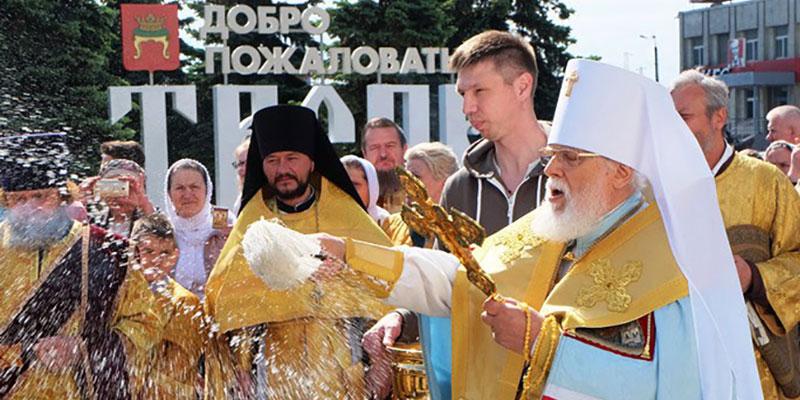 Архиерейское богослужение в память свв. Кирилла и Мефодия