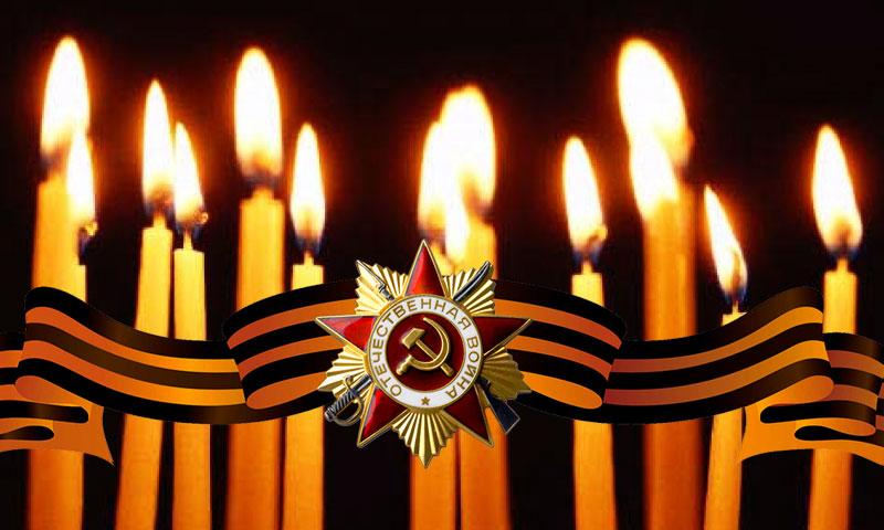 Вечная память павшим воинам