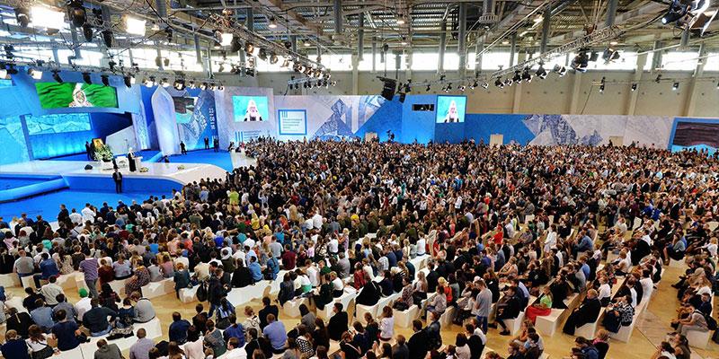 Обращение Святейшего Патриарха к участникам молодежного форума