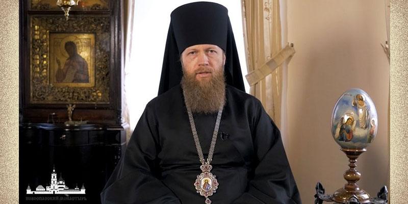 Послание митрополита Тверского и Кашинского САВВЫ