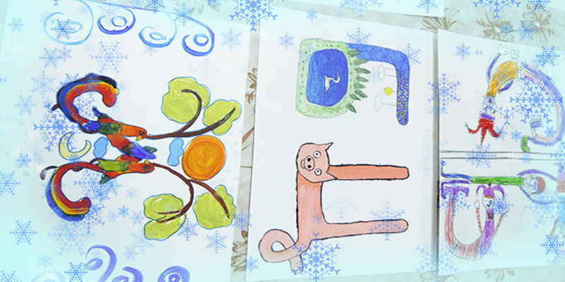 Творчество наших деток