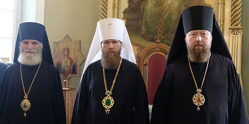 Обращение Архиерейского совета Тверской митрополии а Святейшему Патриарху