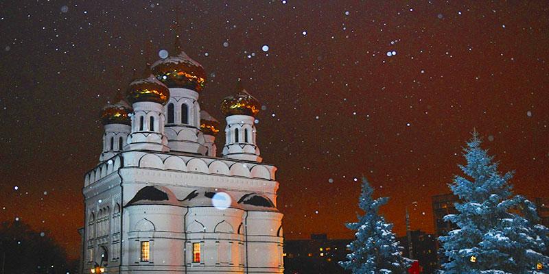 Канун праздника и Рождество Христово 2019