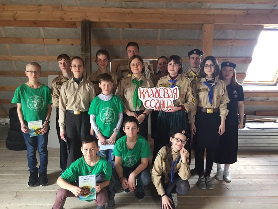 Разведчики из Вертограда провели лагерь на весенних каникулах