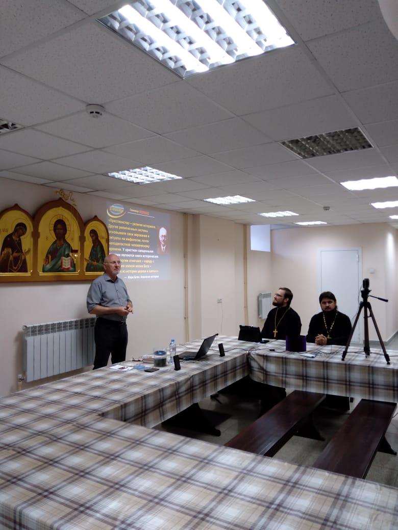 В Твери состоялась лекция известного миссионера Олега Воскресенского