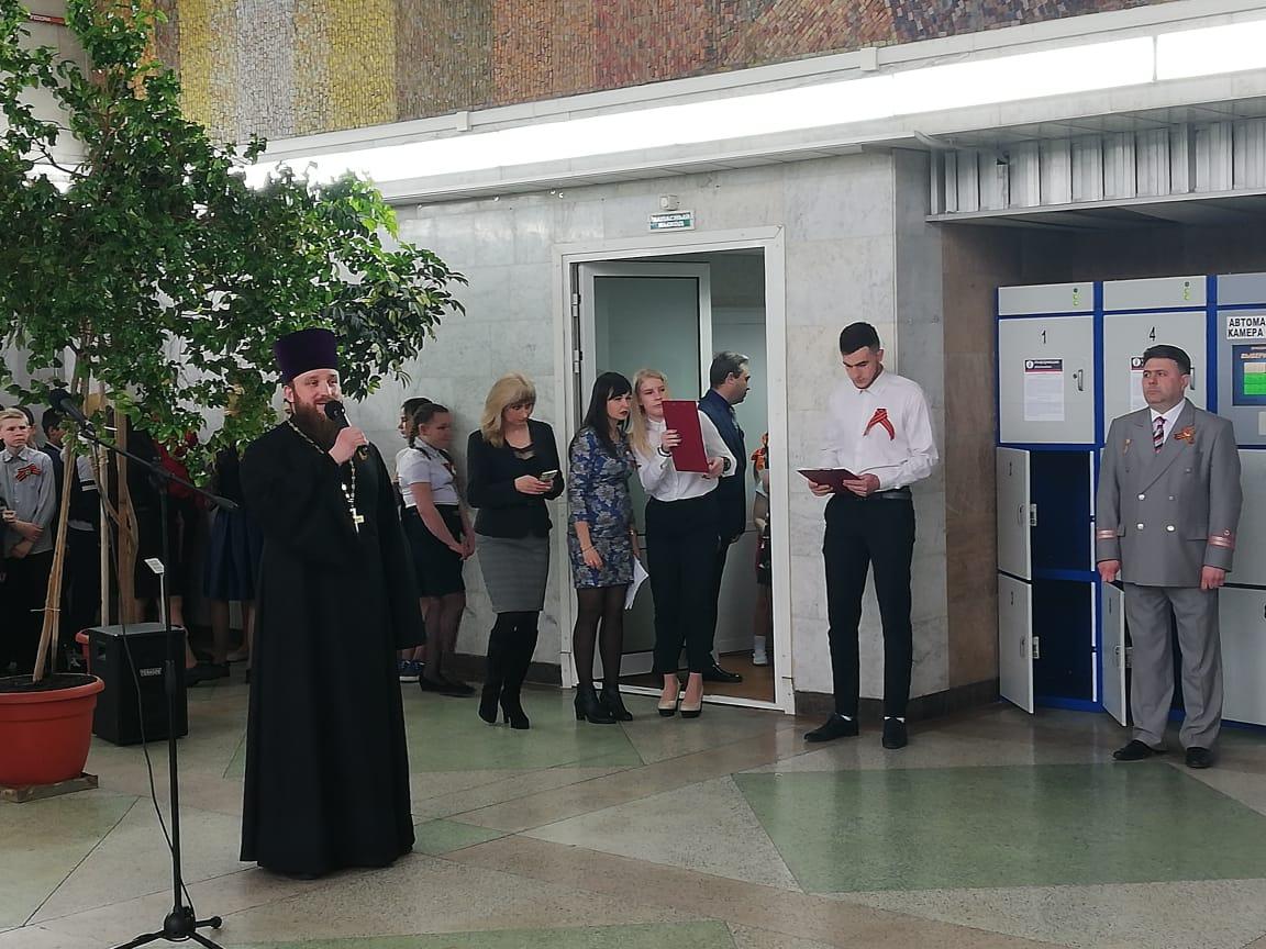 На Тверском железнодорожном вокзале прошли праздничные мероприятия в честь Дня Победы