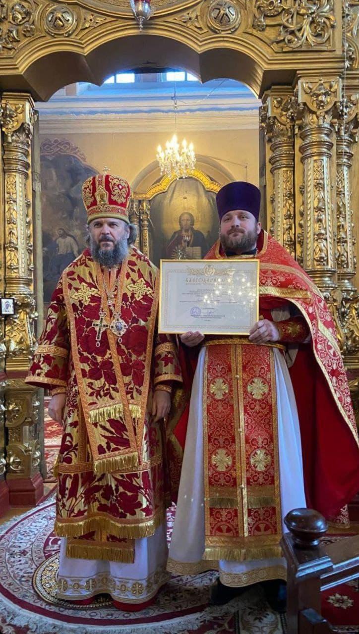 За заслуги перед Тверской митрополией