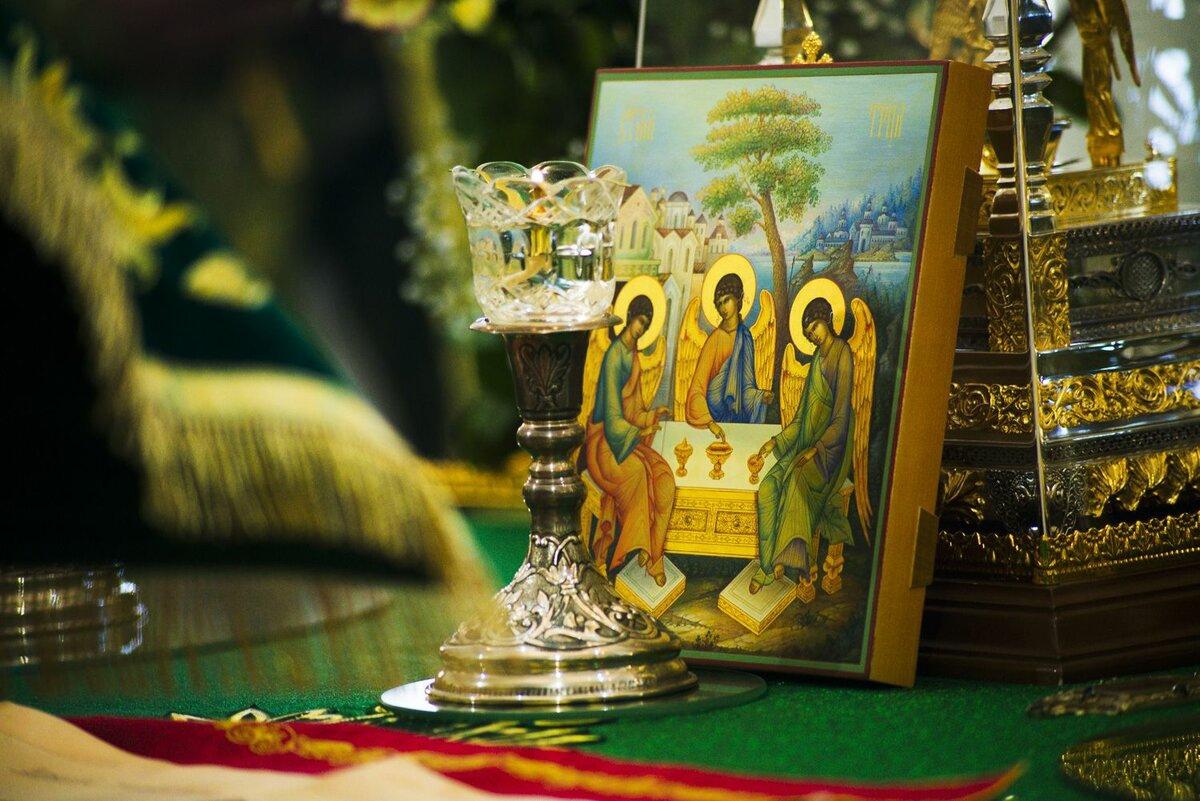 День Святой Троицы. Пятидесятница. 2021