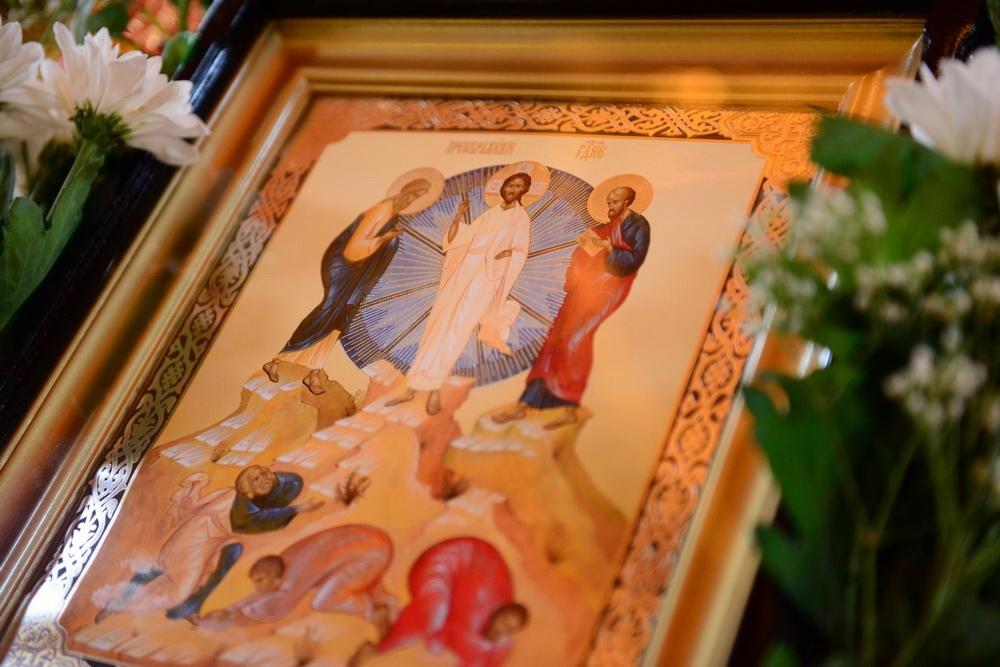 С Праздником Преображения Господа Бога и Спаса нашего Иисуса Христа