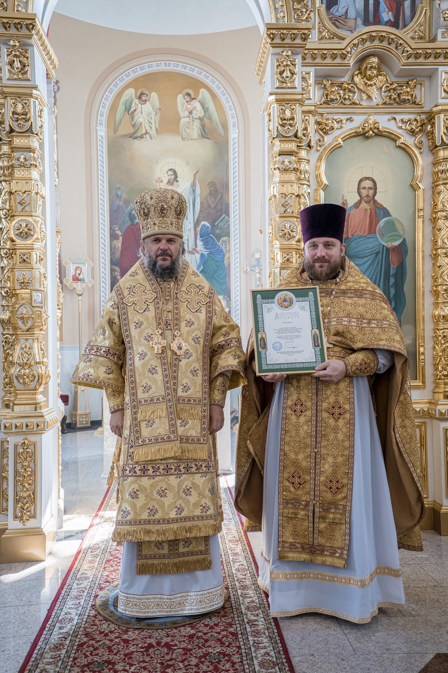 Во внимание к содействию Тверской епархии в организации принесения ковчега с мощами святого благоверного князя Александра Невского